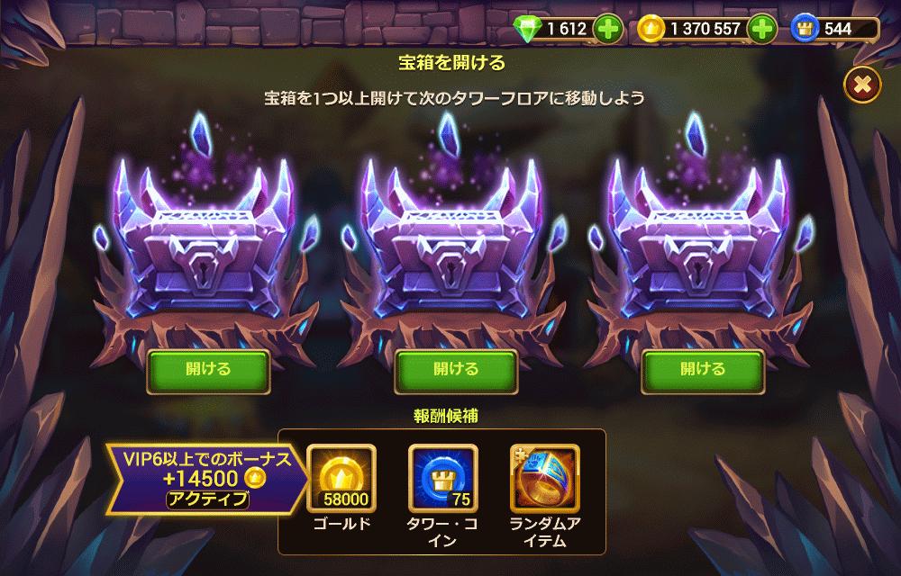 即時クリア_004.png