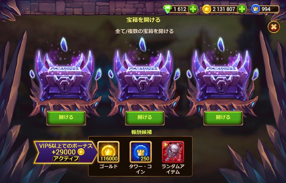 即時クリア_006.png